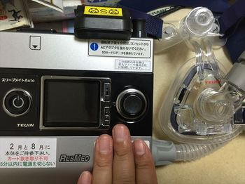 IMG_0306_R.JPG